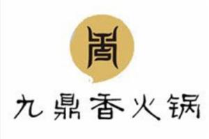 九鼎香餐饮管理有限公司