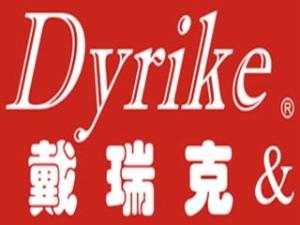 北京戴瑞克餐饮管理有限公司
