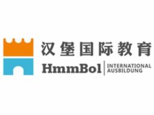 汉堡(北京)教育科技有限公司