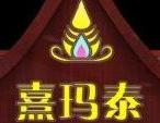 深圳市中之禾餐饮管理有限公司