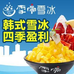 深圳吉伦特餐饮管理有限公司