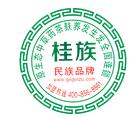 广西桂族生物科技有限公司