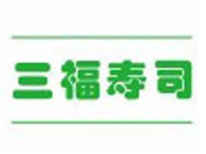 北京永瑞企业有限公司