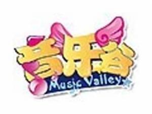 广州音乐谷教育有限公司