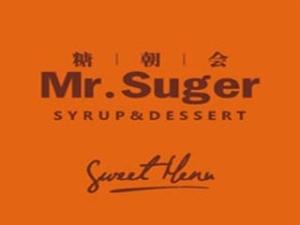 糖朝会甜品文化管理有限公司