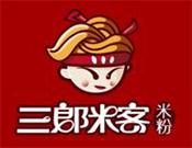 山东米客餐饮管理有限公司