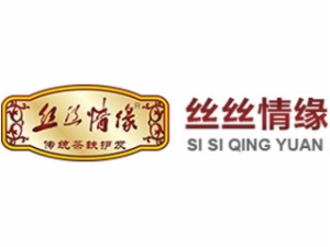 广西南宁丝丝情缘商贸有限责任公司