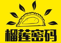 秦皇岛泛亚餐饮管理有限公司