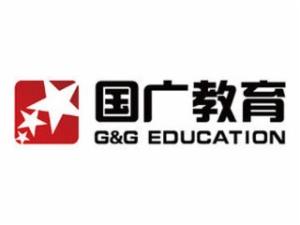 国广教育科技有限公司