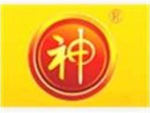重庆神火哥餐饮文化管理有限责任公司
