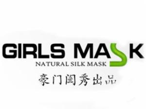 东莞市豪门闺秀化妆品有限公司