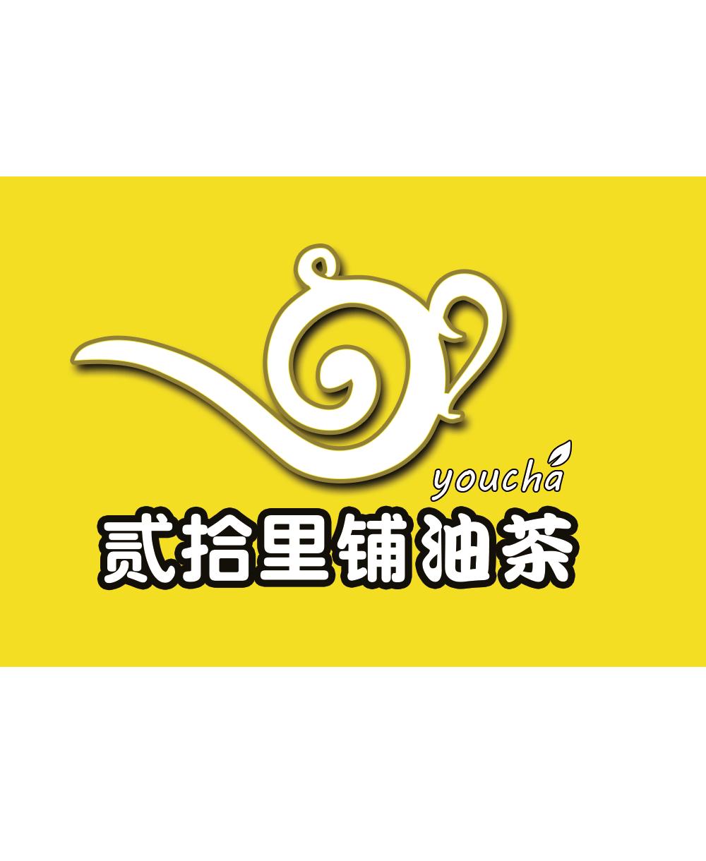 安徽新海鑫餐饮管理有限公司