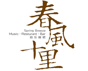 广州时色餐饮有限公司