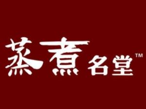东莞荞米渔餐饮管理有限公司