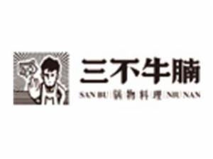 浙江食叁味餐饮管理有限公司