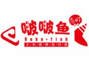 山东雷湖文化传媒有限公司