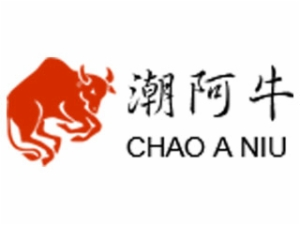 河南郑州潮牛餐饮管理有限公司