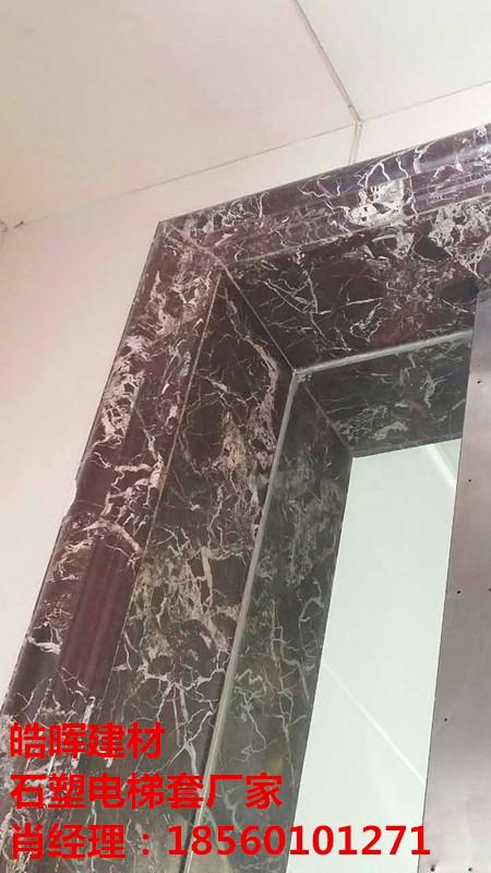 河南许昌石塑电梯套口线-仿大理石电梯套口线