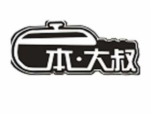 杭州德富勤贸易有限公司