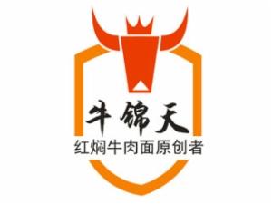 牛锦天运营管理总部