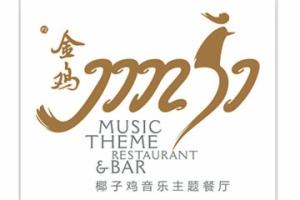 深圳市庞圳餐饮连锁管理服务有限公司
