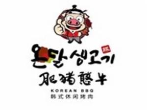 北京汉拿山餐饮管理公司