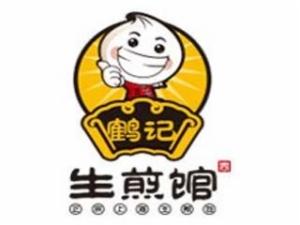 林省鹤锦餐饮管理服务有限公司