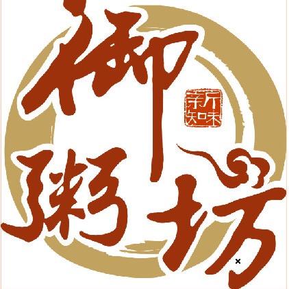 重庆市新知味餐饮管理公司
