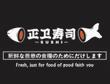 北京荣创餐饮有限公司