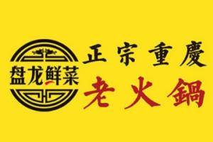 重庆食尚餐饮文化娱乐有限公司