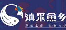 元鼎餐饮公司