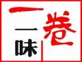 天津一品和中堂餐饮管理有限公司