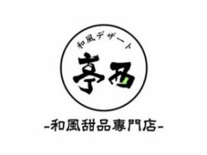 杭州一番餐饮管理有限公司