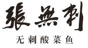 上海觅鱼餐饮管理有限公司