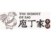 重庆塔尔餐饮文化管理有限公司