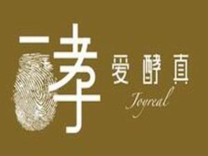 浙江星悦投资管理有限公司