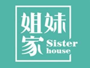 大连姐妹家餐饮管理有限公司