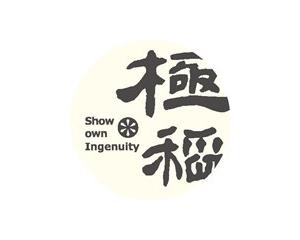 上海米世餐饮管理有限公司