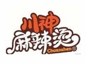 哈尔滨川神餐饮管理有限公司