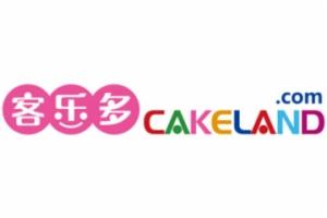 上海士甜食品贸易有限公司