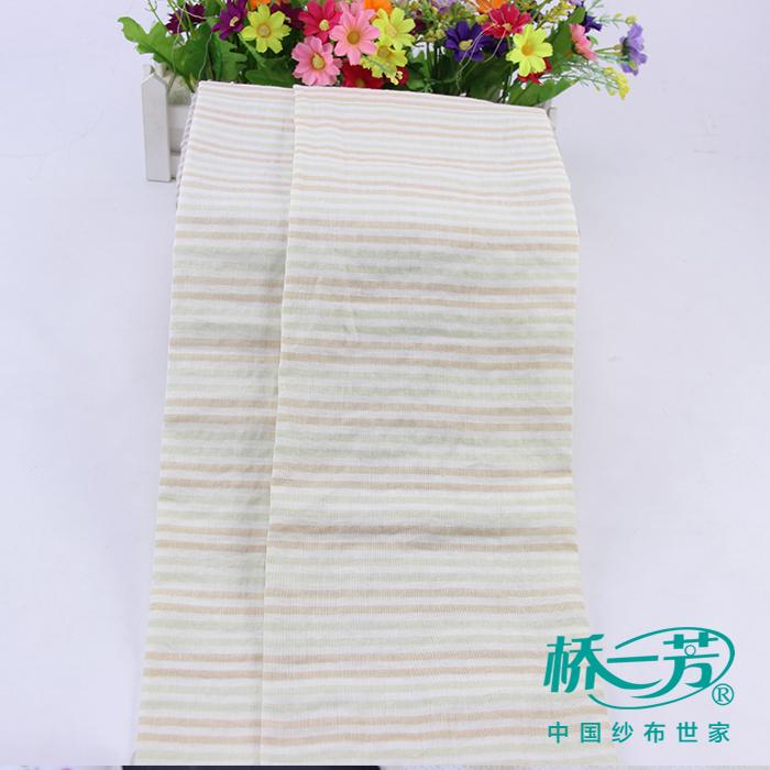 有机彩棉纱布