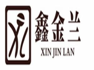 成都鑫金兰食品有限公司