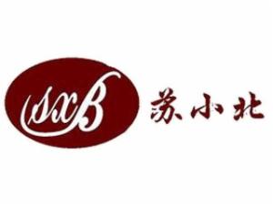黑龙江苏小北餐饮管理有限公司