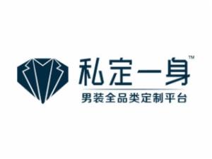 江苏丹帝斯形象管理有限公司