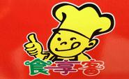 苏州食享客餐饮管理有限公司