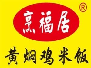 济南王师傅餐饮咨询有限公司