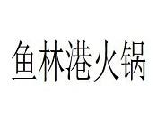 东方巨匠国际品牌管理(北京)有限公司