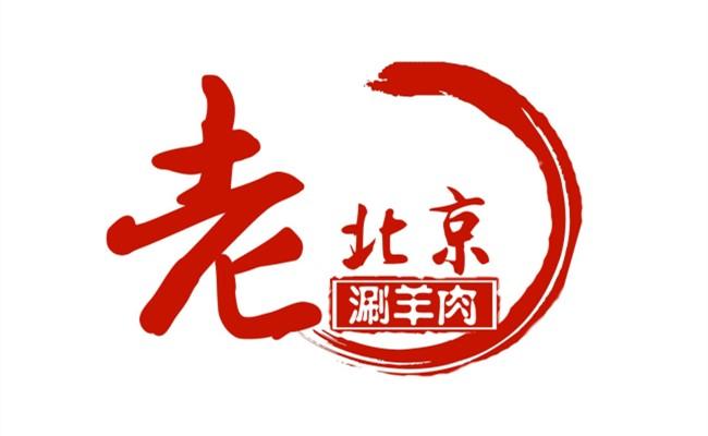 北京小森林餐饮管理有限公司