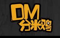 DM分米鸡鸡排