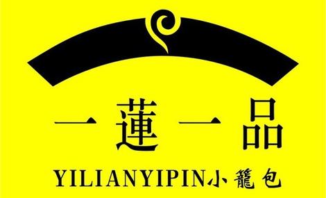 北京雍雅居一品小笼餐饮管理有限公司